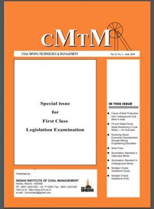 CMTM-JUNE-2018 by IICM Ranchi